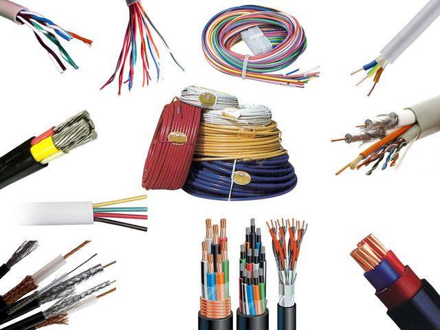 Провода,кабеля,эл.шнуры
