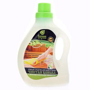 Дезинфицирующие средства для бани и сауны